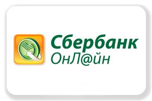 Оплата заказа переводом на карту Сбербанка